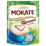 Hazelnut Instant Cappuccino Mix 3.9 oz Bag